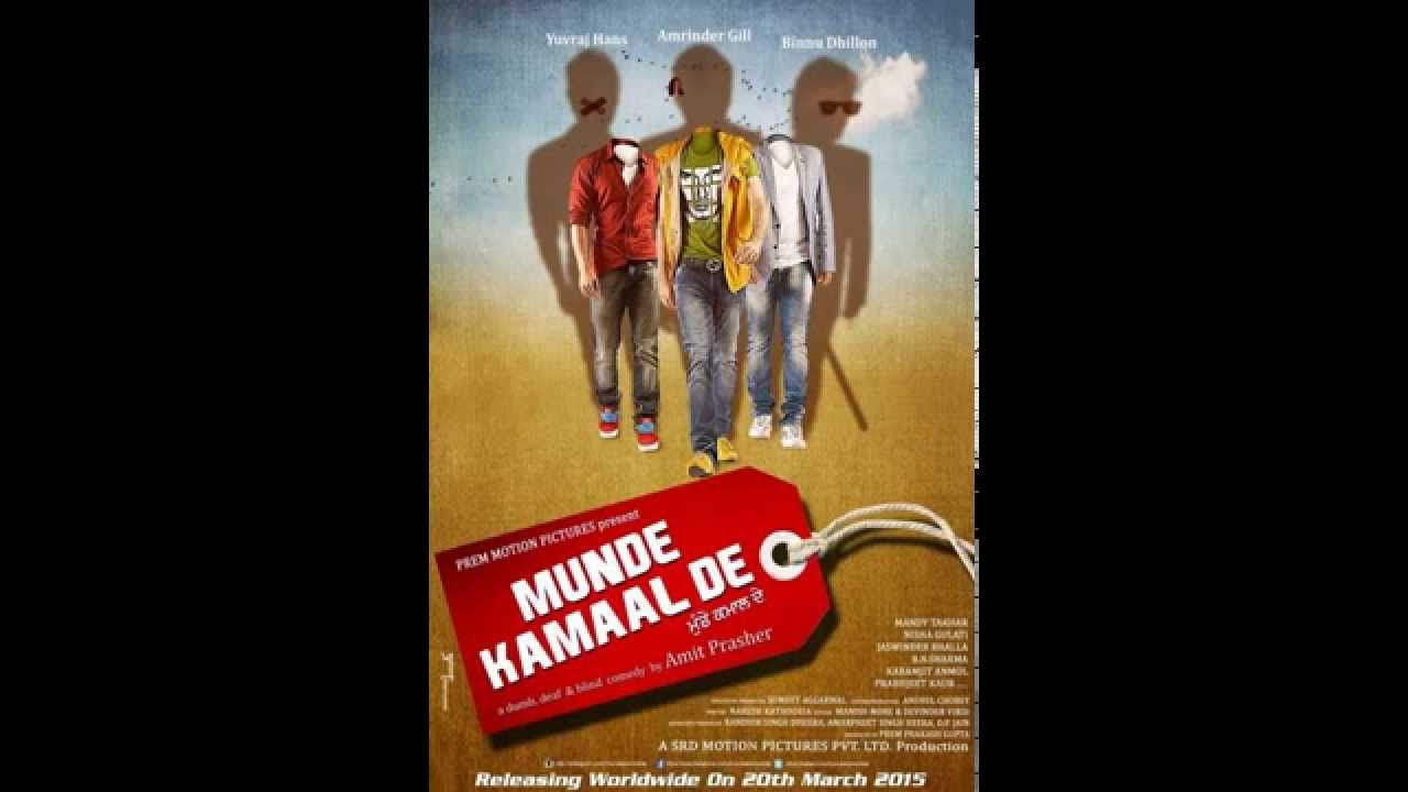 Munde Kamaal De Punjabi Full Movie