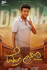 Drona 2020 Kannada Movie Watch Online Free