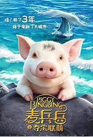 Piggy Bingbing
