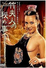 Download Zhu fu ren () Movie