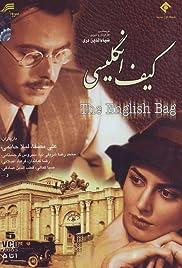 The English Bag Poster