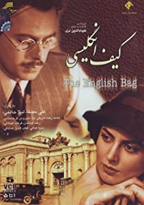 Movie dvd download sites The English Bag by Hamid Nematollah [BluRay]