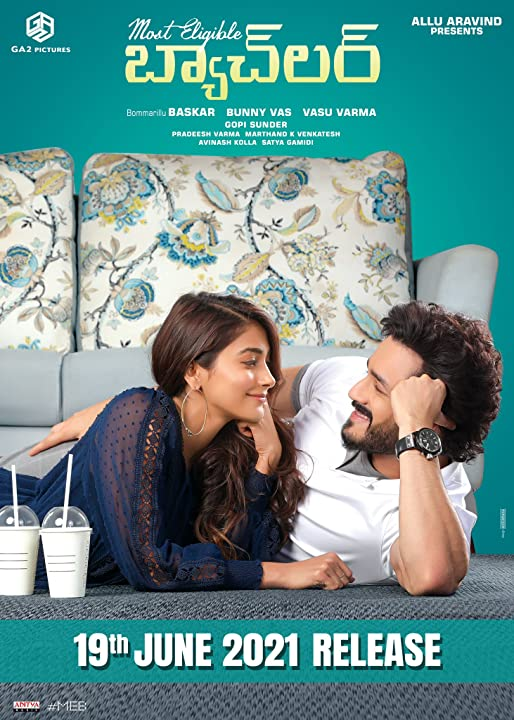 Most Eligible Bachelor (2021) Telugu PreDVDRip 450MB Download