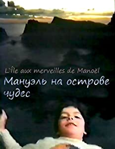 French movies torrent download Les destins de Manoel by [480x640]