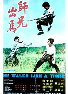 Go watchmovies Shi xiong chu ma Hong Kong [WQHD]