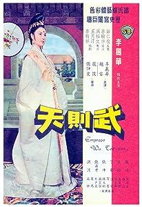 Psp movie downloads no Wu Ze Tian by [iPad]