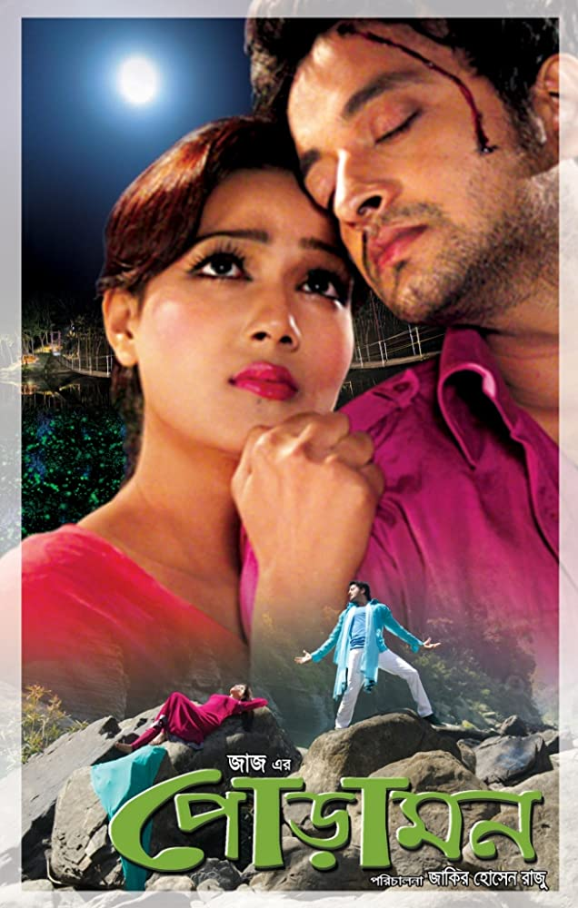 Pora Mon (2013) Bengali Untouched True 720p WEB-DL x265 AAC 1GB