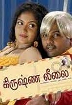 Krishna Leelai