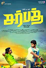 Sarbath (2021) HDRip Tamil Movie Watch Online Free