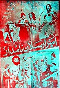 Live stream movie downloads Amir Arsalan-e namdar Iran [DVDRip]