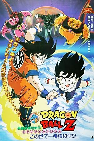 دانلود زیرنویس فارسی فیلم Dragon Ball Z: The World's Strongest 1990