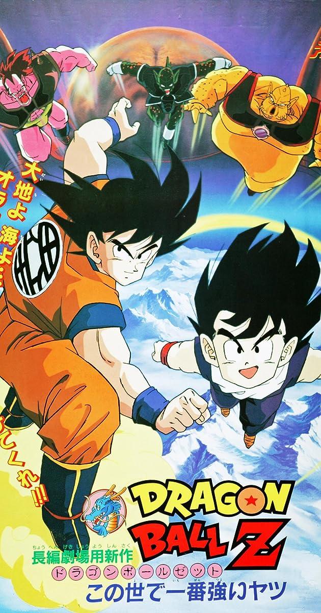 Dragon Ball Z: The World`s Strongest (English Audio