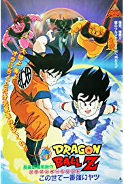Download Dragon Ball Z: Kono Yo de Ichiban Tsuyoi Yatsu (1990) Movie
