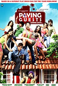 Paying Guests (2009)