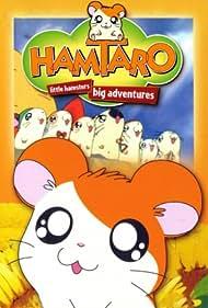 Tottoko Hamutaro (2000)