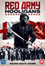 Red Army Hooligans (2018) Poster