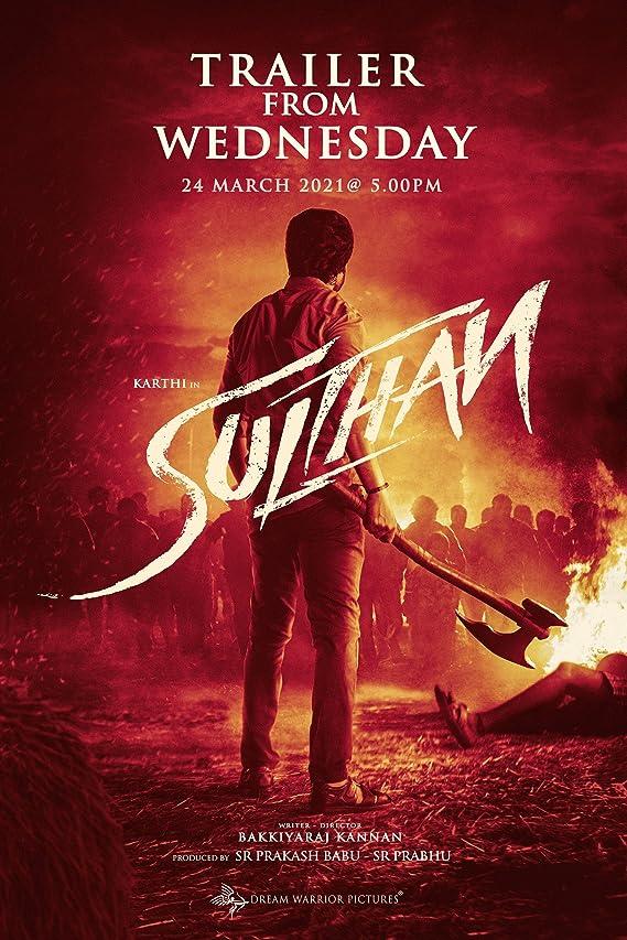 Sultan 2021