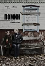 Commemoration: Pomyn