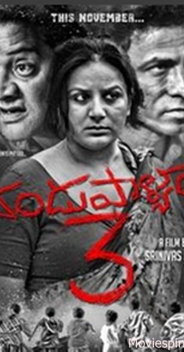 Dandupalya 3 Torrent Download