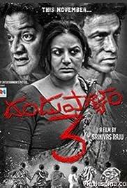 Dandupalya 3 (2018) 720p