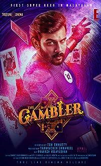 The Gambler (I) (2019)