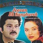 Madhuri Dixit, Anil Kapoor, Anupam Kher, and Paresh Rawal in Jeevan Ek Sanghursh (1990)