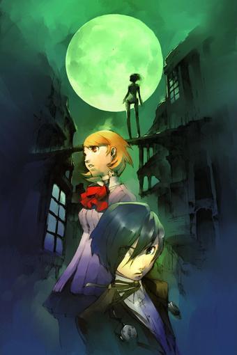 Persona 3 fes amazon