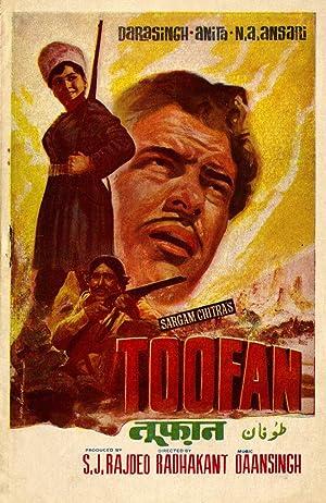 Toofan movie, song and  lyrics