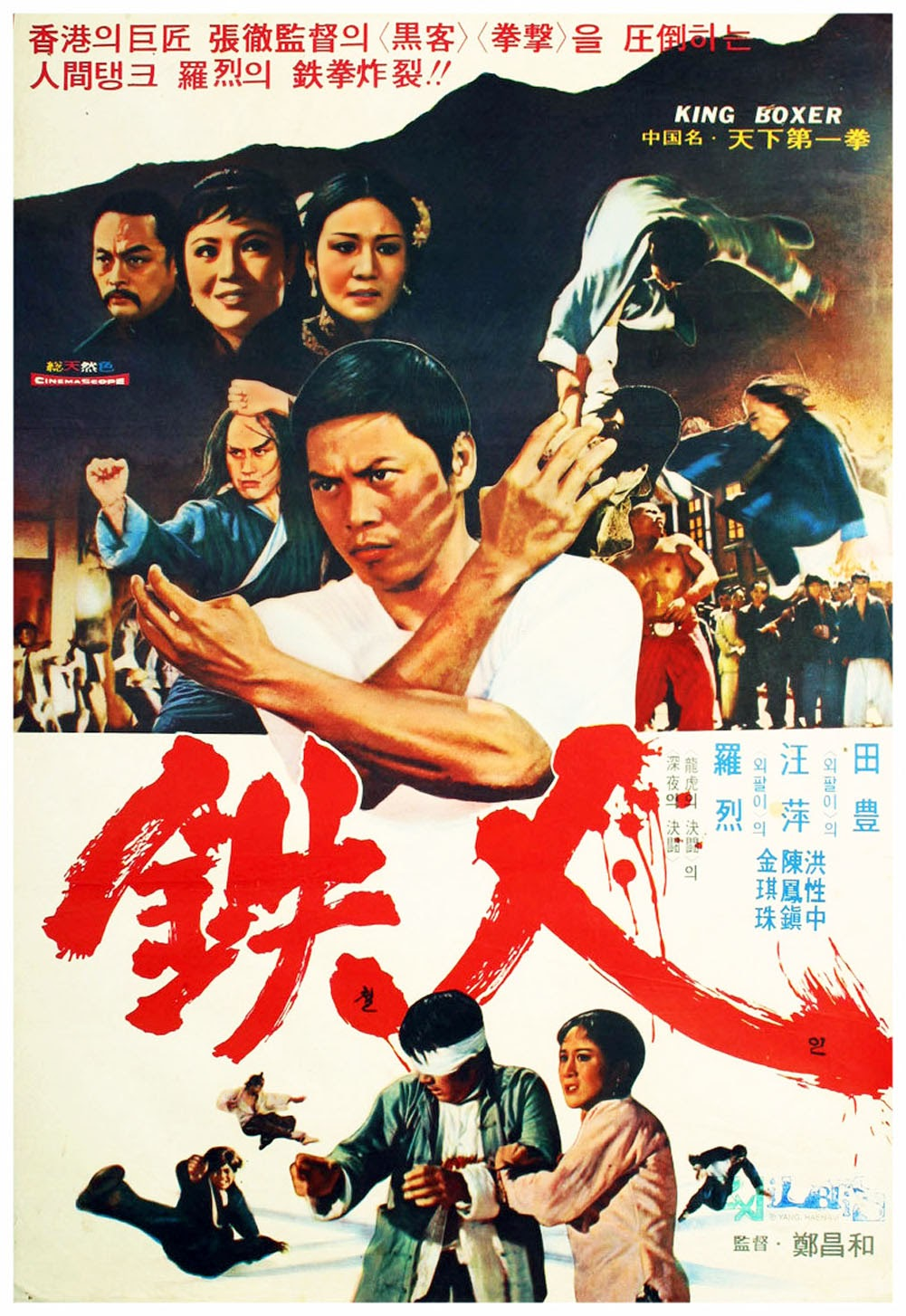 one armed boxer full movie in english