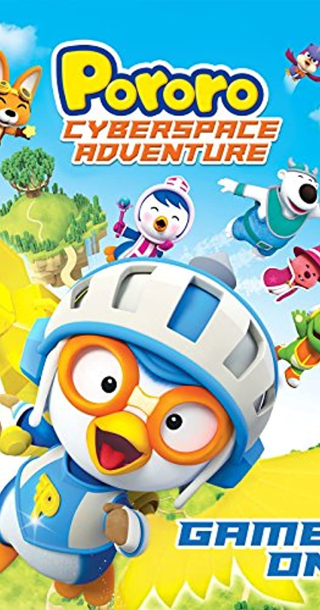 Image Pororo3: Cyber Space Adventure