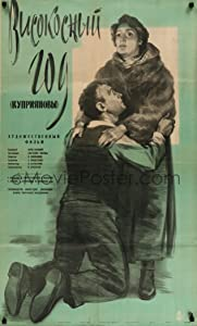 Full hd movies direct download Visokosnyy god Soviet Union [hddvd]