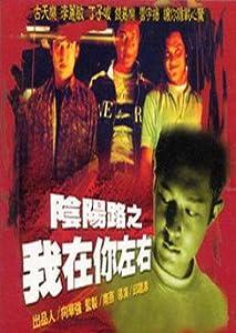 Best free movie downloads sites Yin yeung lo 2: Ngo joi nei joh yau Hong Kong 2160p]