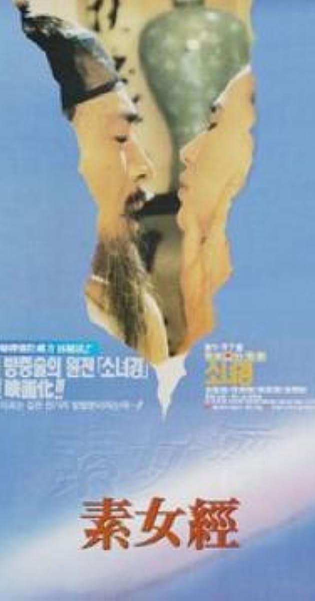Image Sonyeokyeong