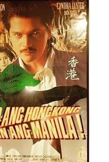 Watch Iyo Ang Hong Kong, Akin Ang Manila! (1994)