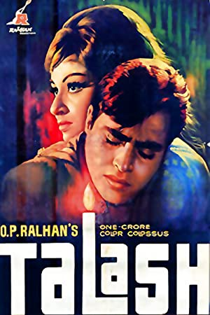Talash movie, song and  lyrics