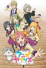 Anime-Gataris Poster