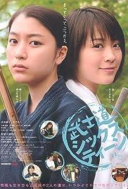 Bushidô Sixteen Poster