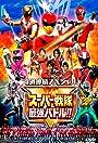 Super Sentai Saikyo Battle Director's Cut Version