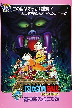 Where to stream Dragon Ball: Sleeping Princess in Devil's Castle
