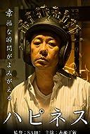 Miss Zombie (2013) - IMDb