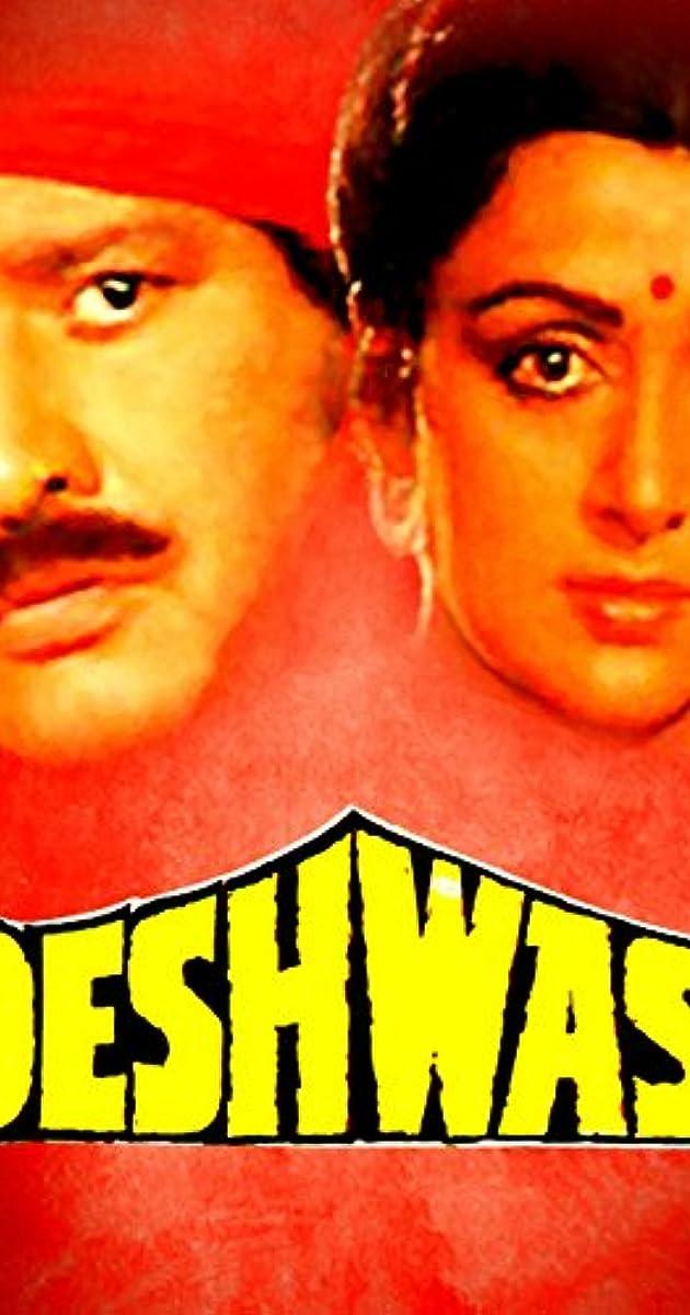 Deshwasi (1991) - IMDb