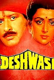 Deshwasi Poster