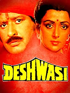 hindi Deshwasi free download