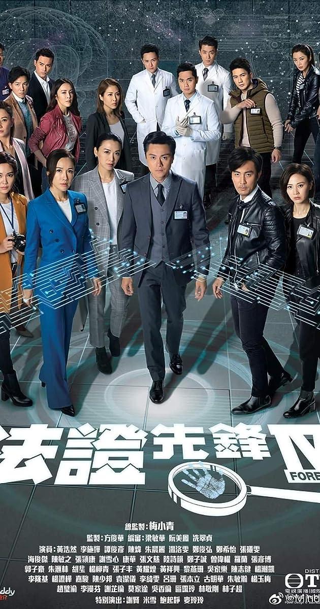 Forensic Heroes Iv Tv Mini Series 2020 Imdb