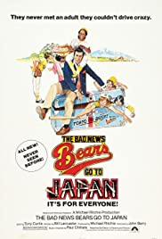 The Bad News Bears Go to Japan (1978) 1080p