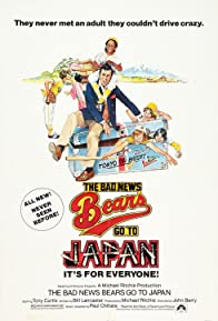 Primary photo for The Bad News Bears Go to Japan