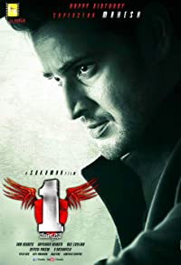 Primary photo for 1 - Nenokkadine