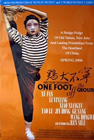 Qiang Li One Foot Off the Ground Movie
