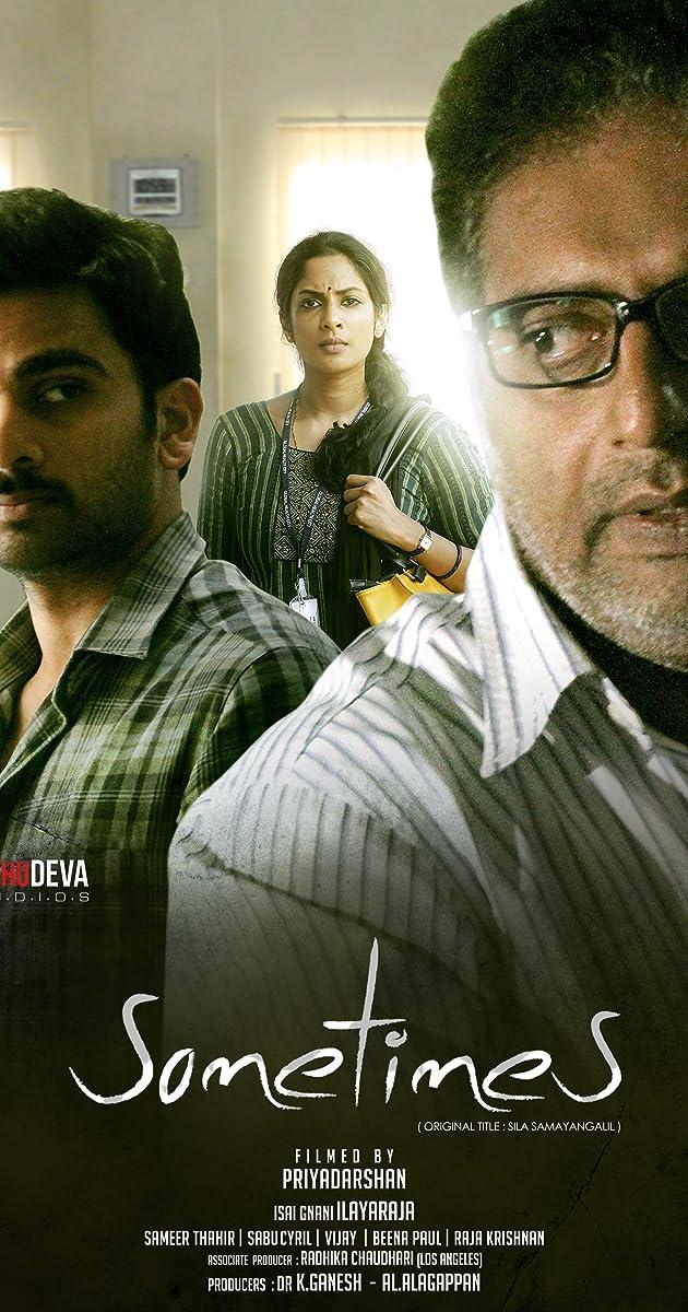 Sila Samayangalil (2016) - IMDb