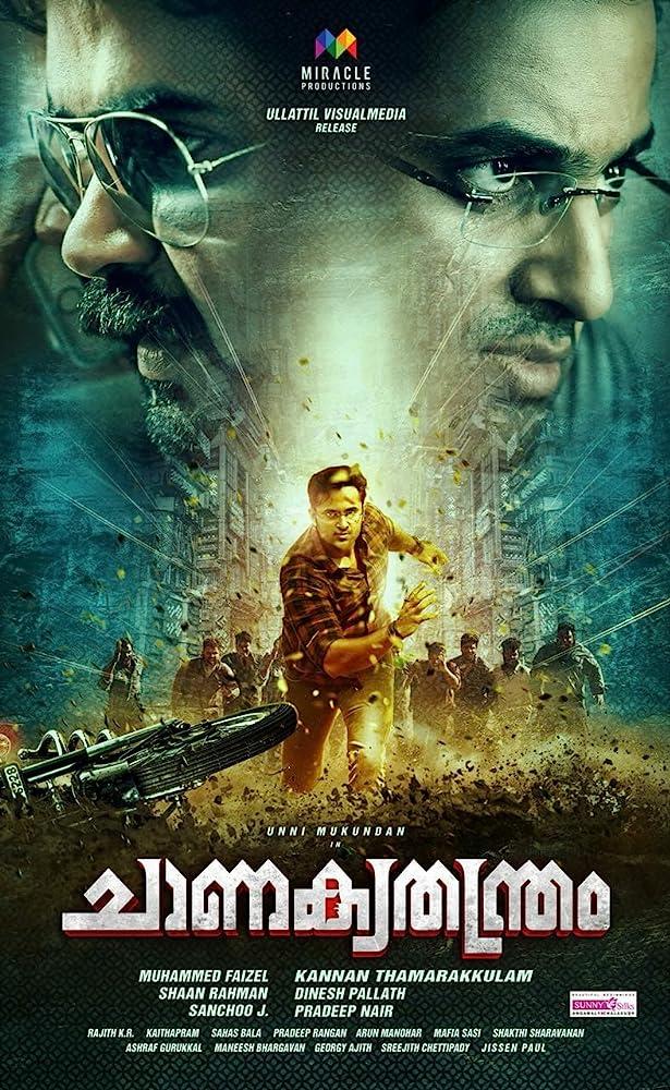 Jaal Ek Tantra (Chanakya Thanthram) 2020 Hindi Dubbed 720p HDRip 700MB x264 MKV